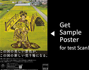 Get Sample Poster for test Scan!